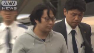 中村春樹容疑者「AV販売する」出会い系でハメ撮りした女性を脅す